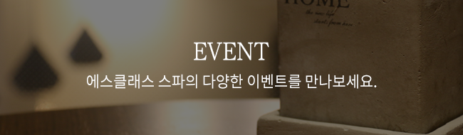 event_title